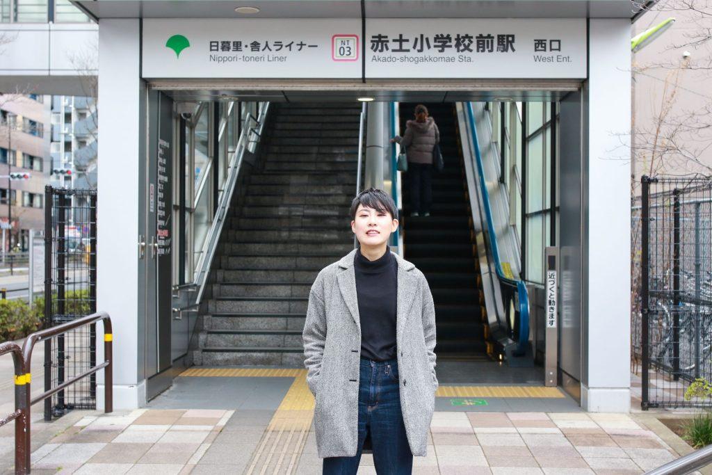 赤土小学校前駅とコジマ