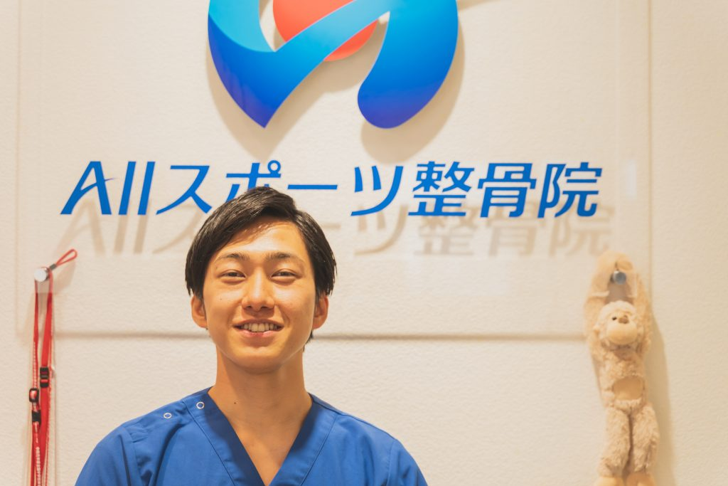 「Allスポーツ整骨院」院長の奥山厚太郎さん