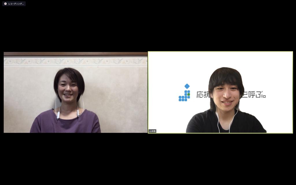 山本陸による山本亜紀子さんへのzoomインタビュー