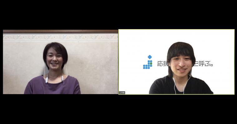 うちの子から地域の子へ 山本亜紀子さん「東東京のしなやかな女性4」