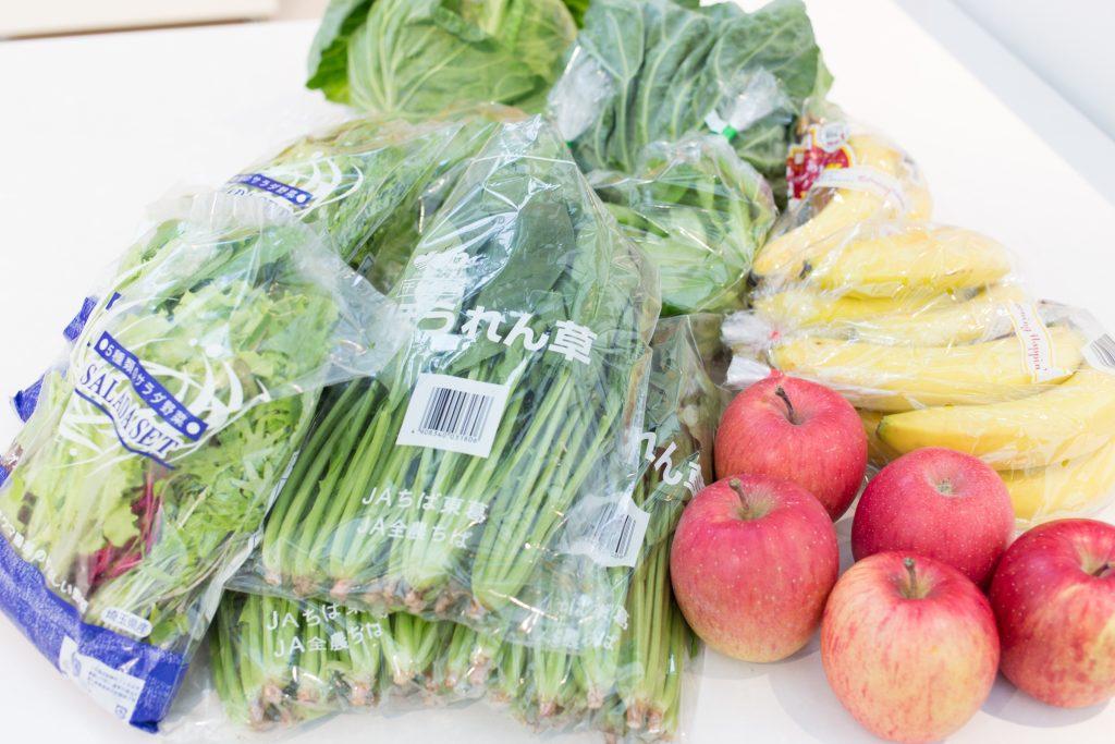 「たべるば」で使われている野菜