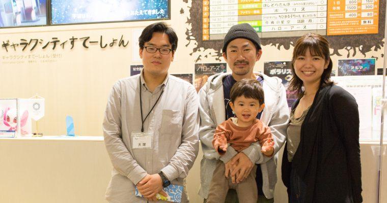 陽気なボウズが地域を回す 「みんなと副住職」 第8回  大塚貴博さん