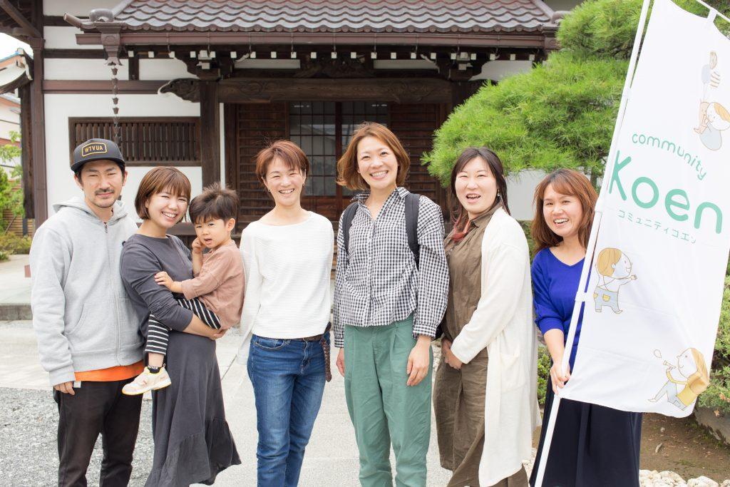 右から、蟹谷有加さん、竹村慶子さん、谷口亜依さん、山本亜紀子さん、大島睦美、俊映