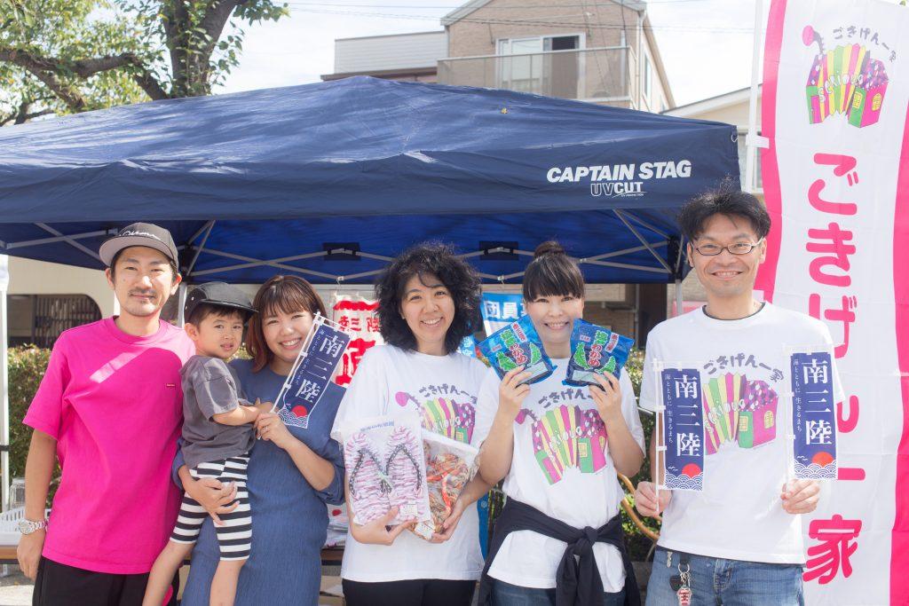 右から、目谷哲朗さん、くまちえりこさん、浅川芳恵さん、大島睦美、大島俊映