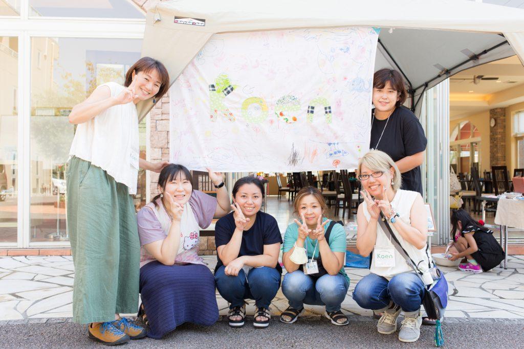 「コミュニティKoen」のメンバーたち