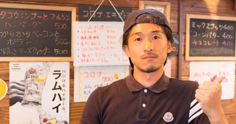 「もてき部 narrow cafeコラボ飲み会」9/13に開催! やるっちゃ舎人イベント情報