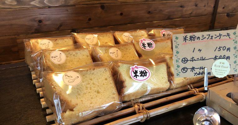 「narrow cafe」10月オープン日決定! サポーターズPR