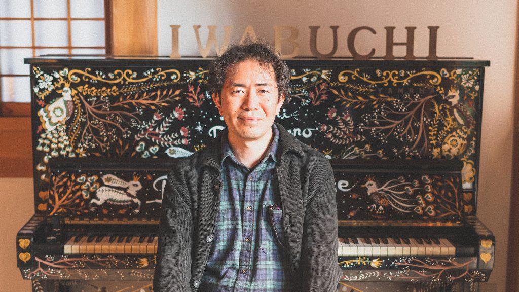 「岩淵パブリックピアノ」主催の武藤正義さん
