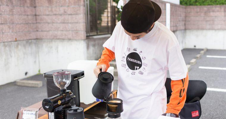 「ゼンガクジ フリー コーヒースタンド」11月オープン日決定! サポーターズPR