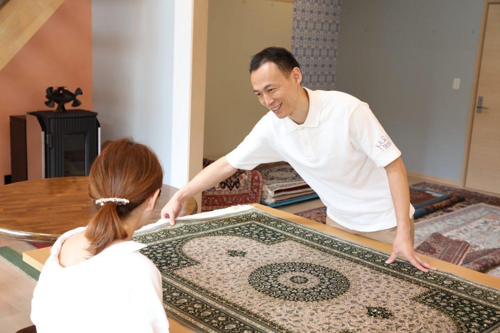 「大成コーポレーション」による絨毯販売