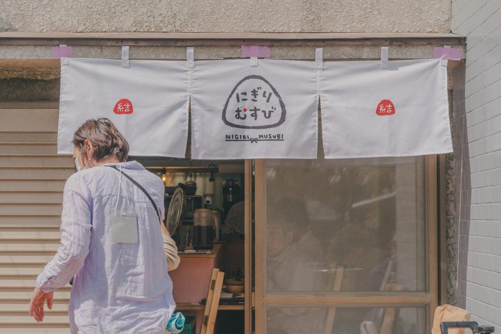 """3月31日に""""ギリギリ""""でオープンした「にぎりむすび」"""