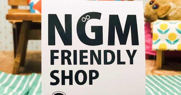「やわらかん's cafe」NGM(ぬいぐるみ)フレンドリー店を募集! サポーターズPR