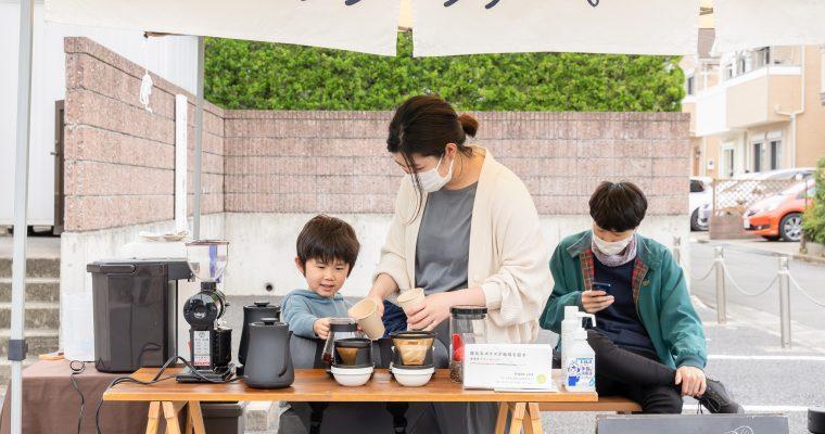 「ゼンガクジ フリー コーヒースタンド」6月26日に活動を再開! サポーターズPR