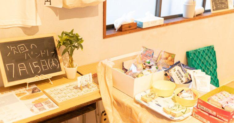 「あだち子ども食堂 たべるば」たべるばパントリーで配る食料品を募集中! サポーターズPR