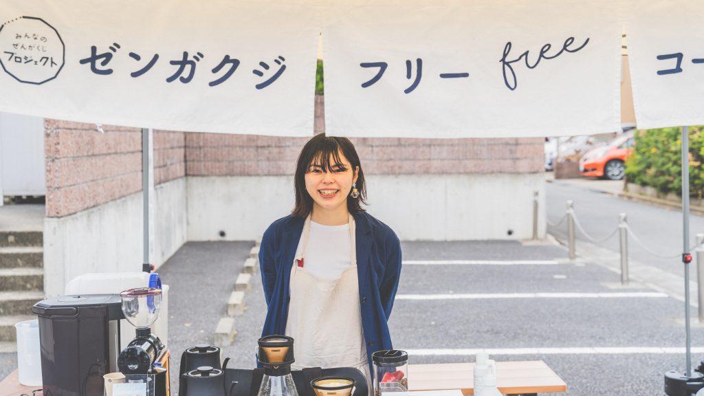 「YUCCHI COFFEE」のますだゆりかさん(撮影:山本陸)