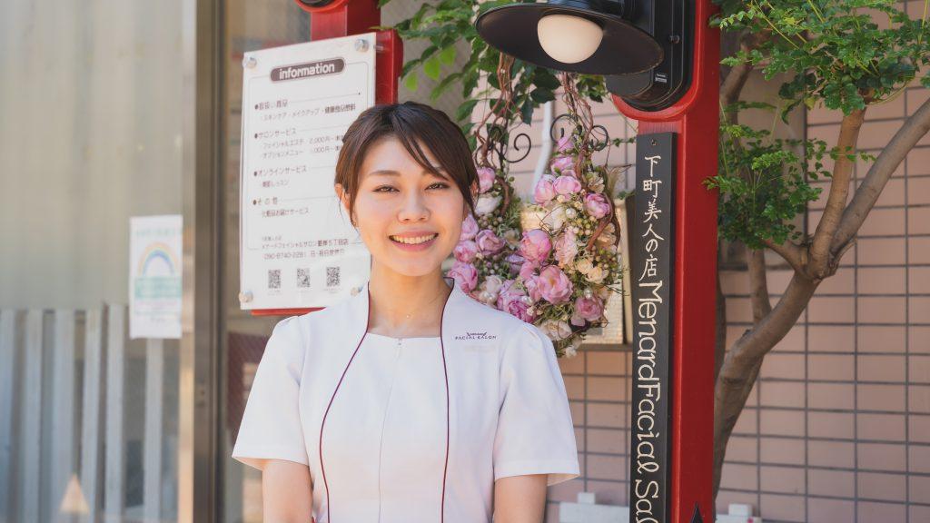 「メナードフェイシャルサロン根岸5丁目店」オーナーの増井真実子さん