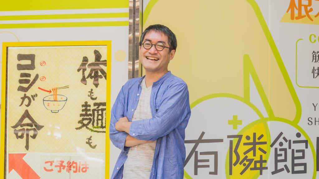「有隣館日暮里」院長の宮本吉裕さん