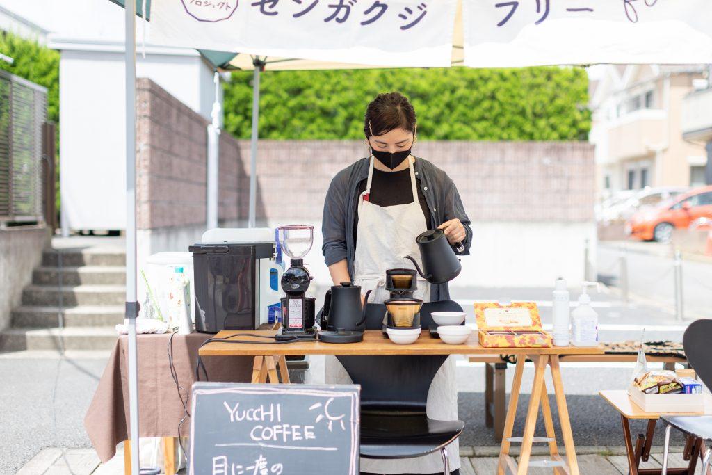 YUCCHI COFFEEの様子