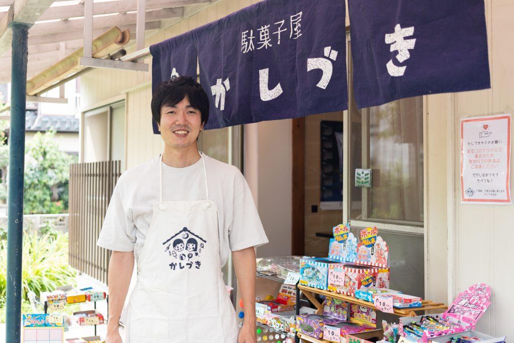 「駄菓子屋 かしづき」店主の佐々木隆紘さん