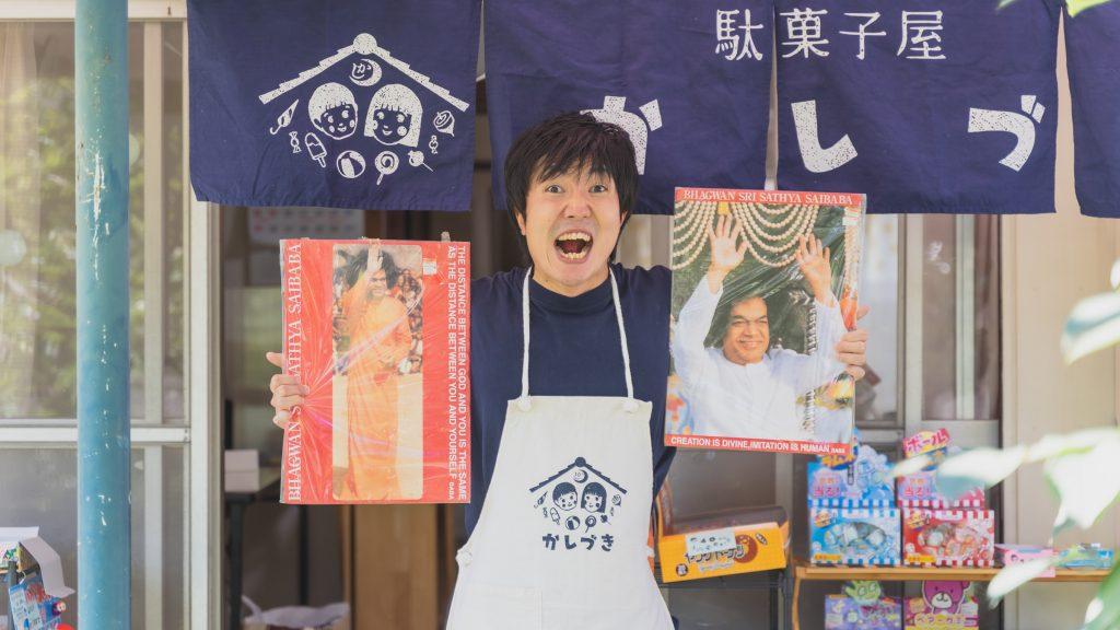 「ほぼ月刊かしづき」執筆者の佐々木隆紘 (撮影:山本陸)