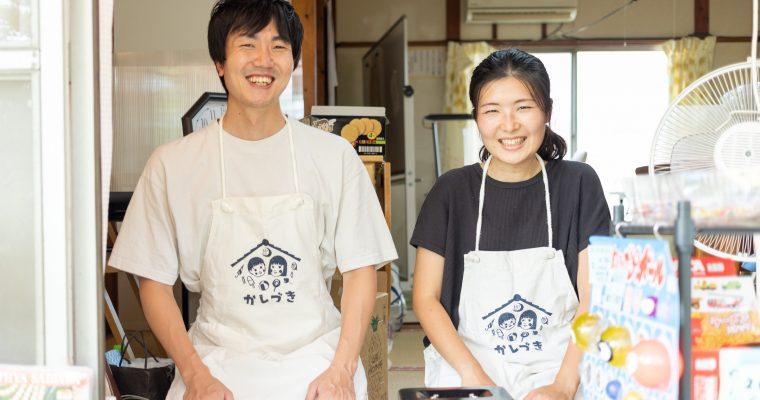 「駄菓子屋 かしづき」10月の営業日が決定! サポーターズPR